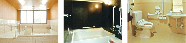 ときだの里 施設案内 浴室~トイレ