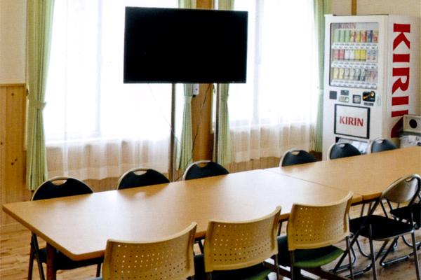 たきの里 地域交流室